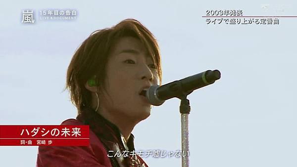 【RS】2014.11.07 - 嵐 15年目の告白 ~LIVE&DOCUMENT.mkv_000374977