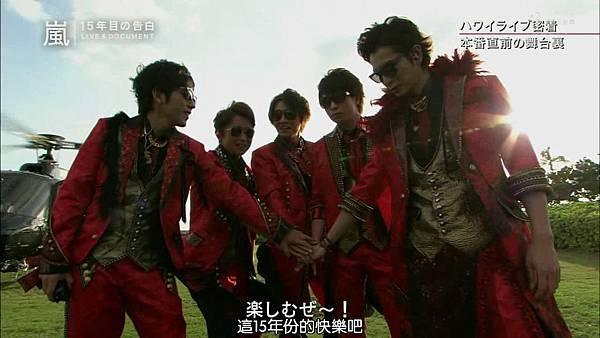 【RS】2014.11.07 - 嵐 15年目の告白 ~LIVE&DOCUMENT.mkv_000269523