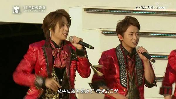 【RS】2014.11.07 - 嵐 15年目の告白 ~LIVE&DOCUMENT.mkv_000348506