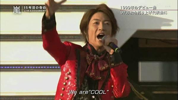【RS】2014.11.07 - 嵐 15年目の告白 ~LIVE&DOCUMENT.mkv_000325827