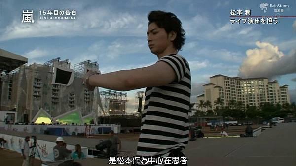 【RS】2014.11.07 - 嵐 15年目の告白 ~LIVE&DOCUMENT.mkv_000466103