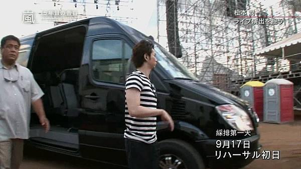 【RS】2014.11.07 - 嵐 15年目の告白 ~LIVE&DOCUMENT.mkv_000423246