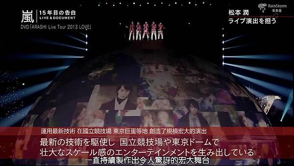 【RS】2014.11.07 - 嵐 15年目の告白 ~LIVE&DOCUMENT.mkv_000488088