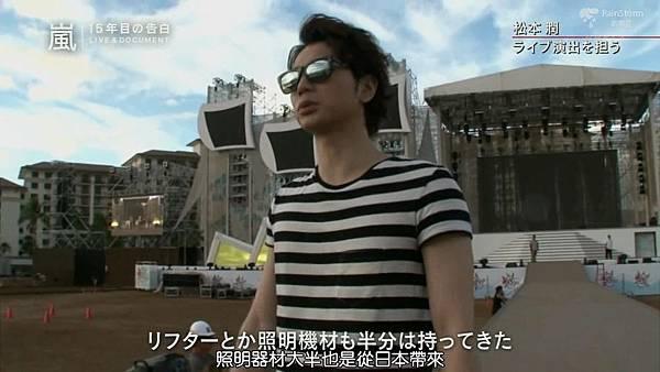 【RS】2014.11.07 - 嵐 15年目の告白 ~LIVE&DOCUMENT.mkv_000452615
