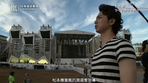 【RS】2014.11.07 - 嵐 15年目の告白 ~LIVE&DOCUMENT.mkv_000458795