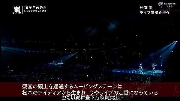 【RS】2014.11.07 - 嵐 15年目の告白 ~LIVE&DOCUMENT.mkv_000504901