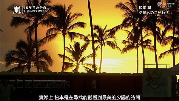 【RS】2014.11.07 - 嵐 15年目の告白 ~LIVE&DOCUMENT.mkv_000639184