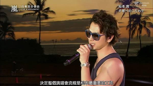 【RS】2014.11.07 - 嵐 15年目の告白 ~LIVE&DOCUMENT.mkv_000655760