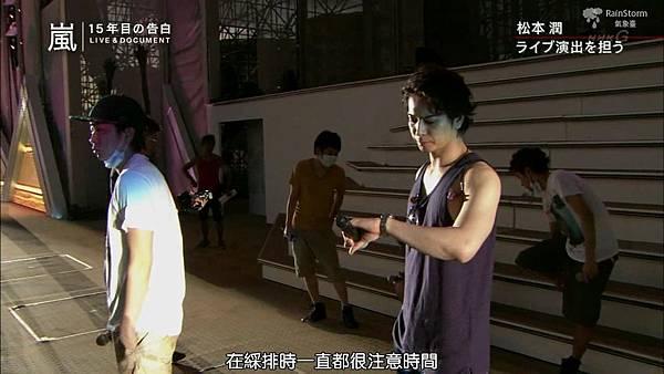 【RS】2014.11.07 - 嵐 15年目の告白 ~LIVE&DOCUMENT.mkv_000617395