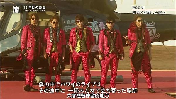 【RS】2014.11.07 - 嵐 15年目の告白 ~LIVE&DOCUMENT.mkv_000600066