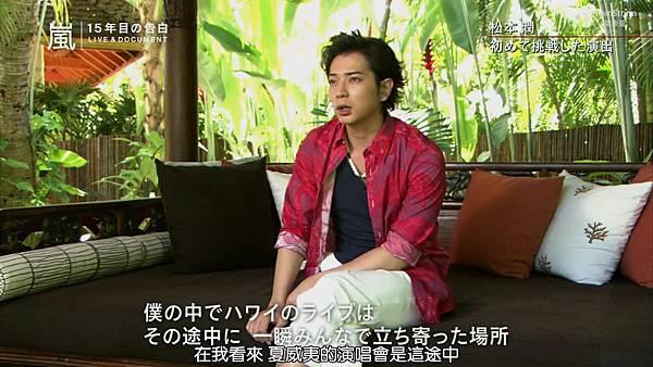 【RS】2014.11.07 - 嵐 15年目の告白 ~LIVE&DOCUMENT.mkv_000592860