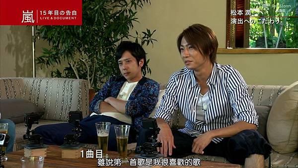 【RS】2014.11.07 - 嵐 15年目の告白 ~LIVE&DOCUMENT.mkv_000839803