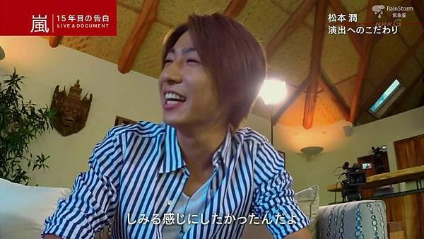 【RS】2014.11.07 - 嵐 15年目の告白 ~LIVE&DOCUMENT.mkv_000847684