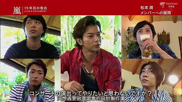 【RS】2014.11.07 - 嵐 15年目の告白 ~LIVE&DOCUMENT.mkv_000736758