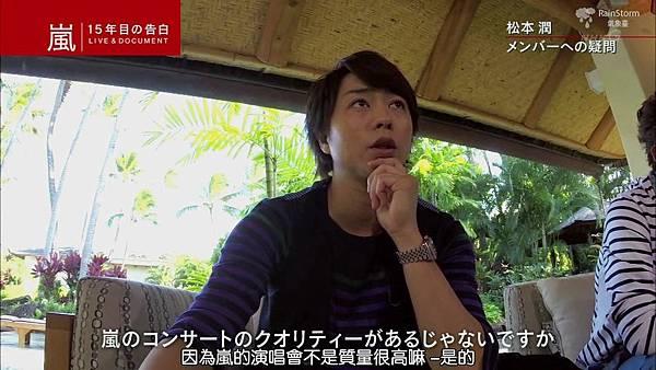 【RS】2014.11.07 - 嵐 15年目の告白 ~LIVE&DOCUMENT.mkv_000764214