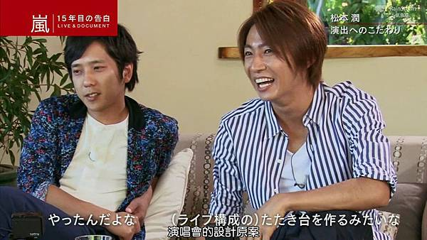 【RS】2014.11.07 - 嵐 15年目の告白 ~LIVE&DOCUMENT.mkv_000798116