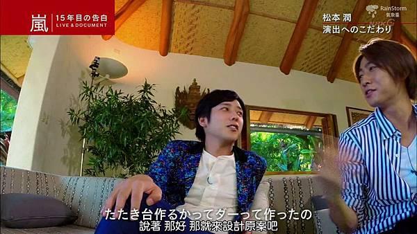 【RS】2014.11.07 - 嵐 15年目の告白 ~LIVE&DOCUMENT.mkv_000807992