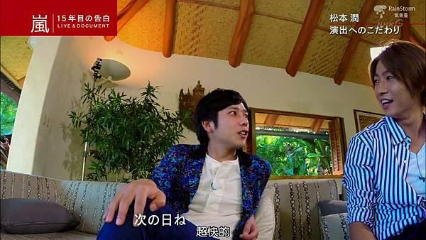 【RS】2014.11.07 - 嵐 15年目の告白 ~LIVE&DOCUMENT.mkv_000811821
