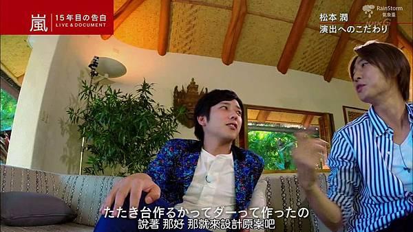【RS】2014.11.07 - 嵐 15年目の告白 ~LIVE&DOCUMENT.mkv_000808133