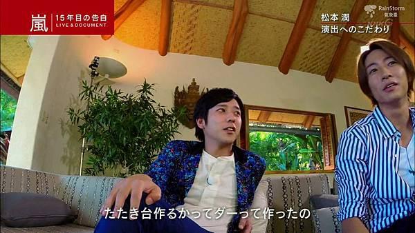 【RS】2014.11.07 - 嵐 15年目の告白 ~LIVE&DOCUMENT.mkv_000810590
