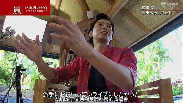 【RS】2014.11.07 - 嵐 15年目の告白 ~LIVE&DOCUMENT.mkv_000837375