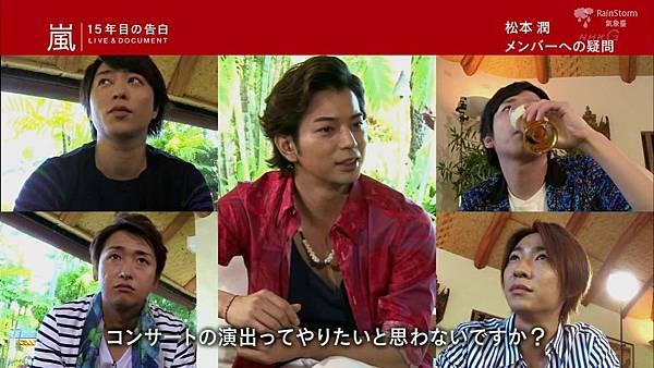 【RS】2014.11.07 - 嵐 15年目の告白 ~LIVE&DOCUMENT.mkv_000738850