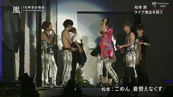 【RS】2014.11.07 - 嵐 15年目の告白 ~LIVE&DOCUMENT.mkv_000901229