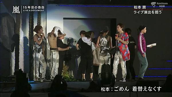 【RS】2014.11.07 - 嵐 15年目の告白 ~LIVE&DOCUMENT.mkv_000899187