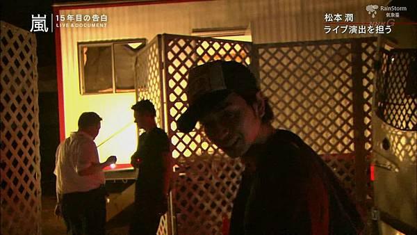【RS】2014.11.07 - 嵐 15年目の告白 ~LIVE&DOCUMENT.mkv_000923751