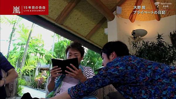 【RS】2014.11.07 - 嵐 15年目の告白 ~LIVE&DOCUMENT.mkv_001064281