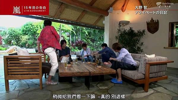 【RS】2014.11.07 - 嵐 15年目の告白 ~LIVE&DOCUMENT.mkv_001071497