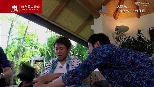 【RS】2014.11.07 - 嵐 15年目の告白 ~LIVE&DOCUMENT.mkv_001064563