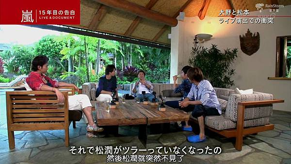 【RS】2014.11.07 - 嵐 15年目の告白 ~LIVE&DOCUMENT.mkv_001001903