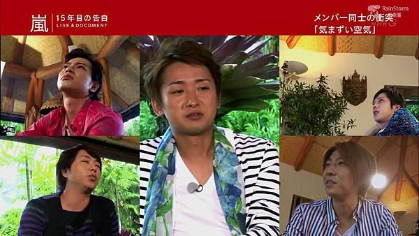 【RS】2014.11.07 - 嵐 15年目の告白 ~LIVE&DOCUMENT.mkv_000955053