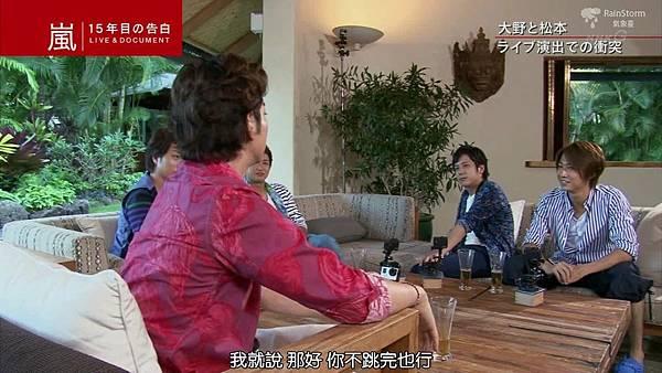 【RS】2014.11.07 - 嵐 15年目の告白 ~LIVE&DOCUMENT.mkv_001047158