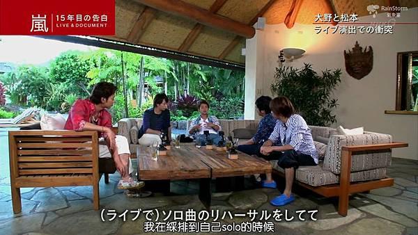 【RS】2014.11.07 - 嵐 15年目の告白 ~LIVE&DOCUMENT.mkv_000979826