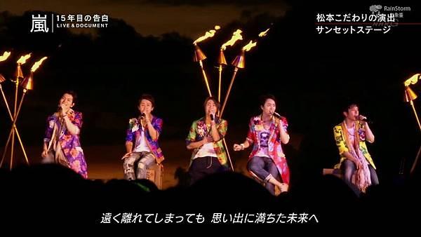 【RS】2014.11.07 - 嵐 15年目の告白 ~LIVE&DOCUMENT.mkv_001090275