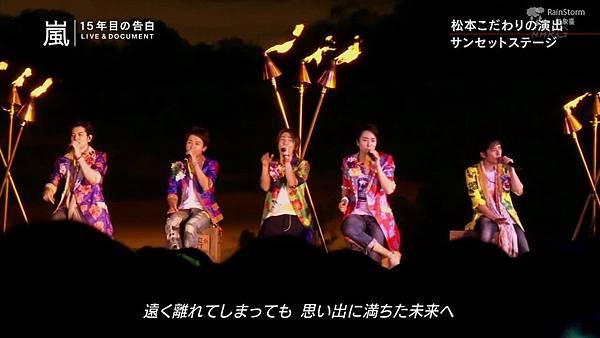【RS】2014.11.07 - 嵐 15年目の告白 ~LIVE&DOCUMENT.mkv_001088607