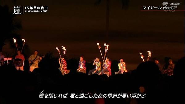 【RS】2014.11.07 - 嵐 15年目の告白 ~LIVE&DOCUMENT.mkv_001098578