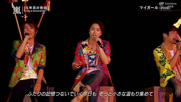 【RS】2014.11.07 - 嵐 15年目の告白 ~LIVE&DOCUMENT.mkv_001107704