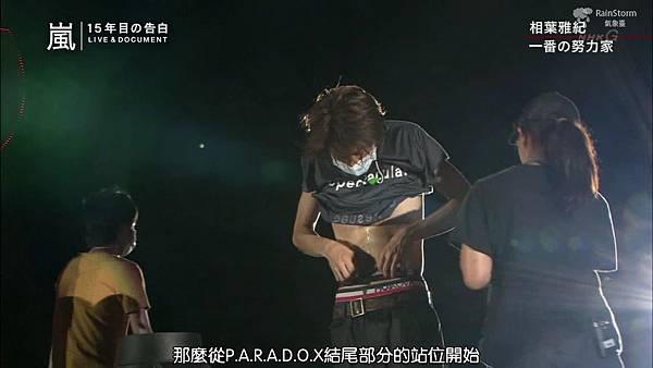 【RS】2014.11.07 - 嵐 15年目の告白 ~LIVE&DOCUMENT.mkv_001198698