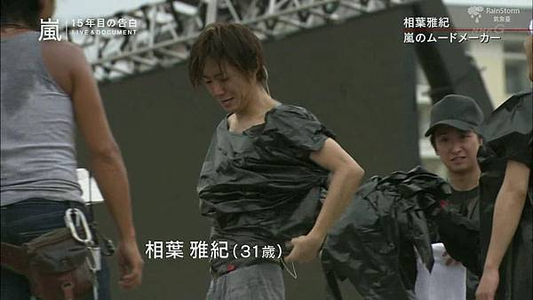 【RS】2014.11.07 - 嵐 15年目の告白 ~LIVE&DOCUMENT.mkv_001170728