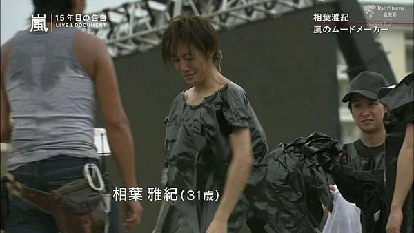 【RS】2014.11.07 - 嵐 15年目の告白 ~LIVE&DOCUMENT.mkv_001170895