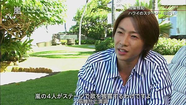 【RS】2014.11.07 - 嵐 15年目の告白 ~LIVE&DOCUMENT.mkv_001319796