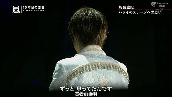【RS】2014.11.07 - 嵐 15年目の告白 ~LIVE&DOCUMENT.mkv_001413178