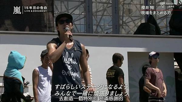 【RS】2014.11.07 - 嵐 15年目の告白 ~LIVE&DOCUMENT.mkv_001605766