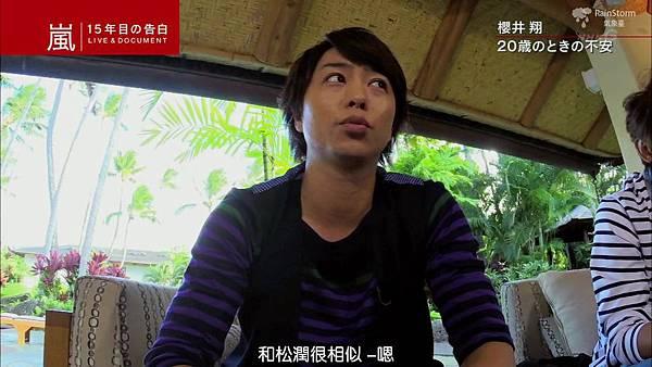 【RS】2014.11.07 - 嵐 15年目の告白 ~LIVE&DOCUMENT.mkv_001727840