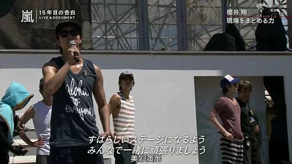 【RS】2014.11.07 - 嵐 15年目の告白 ~LIVE&DOCUMENT.mkv_001608585