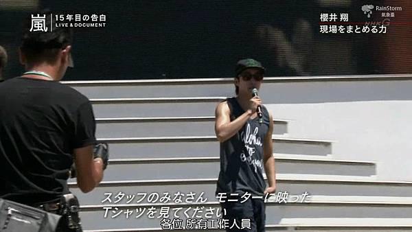 【RS】2014.11.07 - 嵐 15年目の告白 ~LIVE&DOCUMENT.mkv_001591326