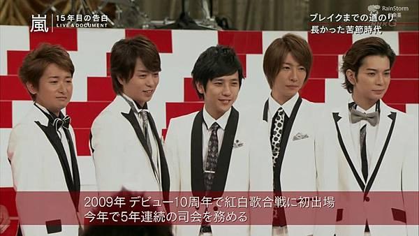 【RS】2014.11.07 - 嵐 15年目の告白 ~LIVE&DOCUMENT.mkv_001818742